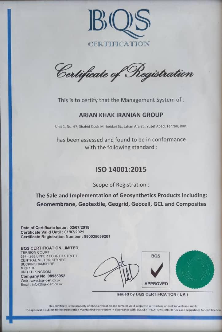 گواهی ISO 14001:2015